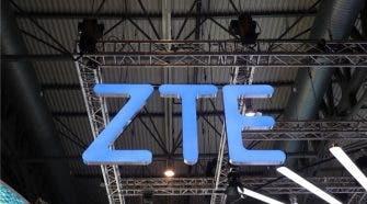 ZTE 5G