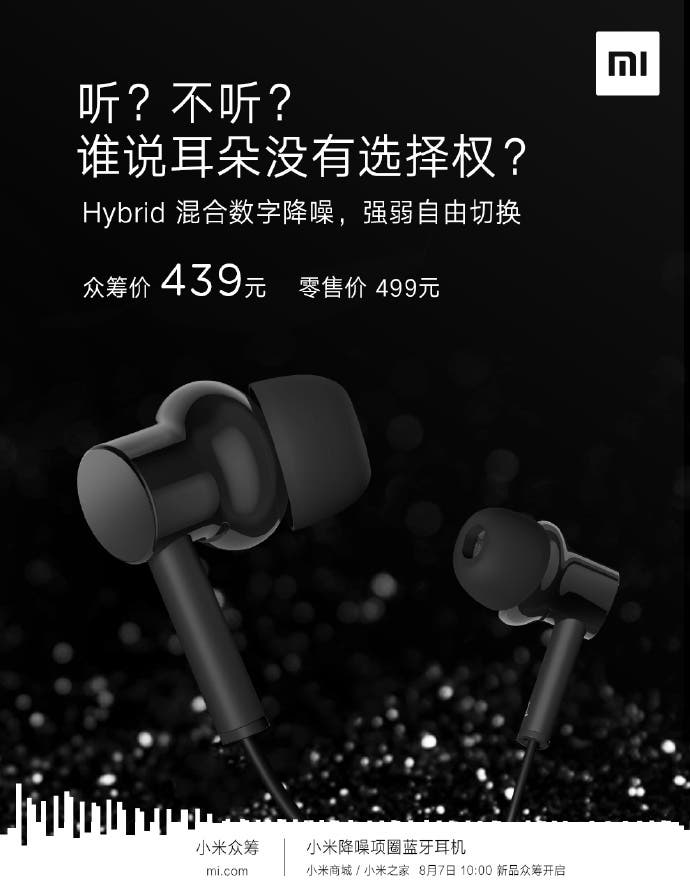 Xiaomi noise-reduction collar Bluetooth headset