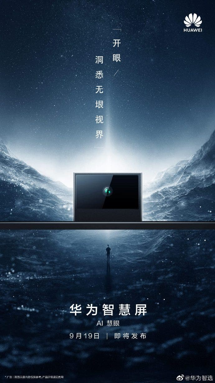 Huawei Smart Screen