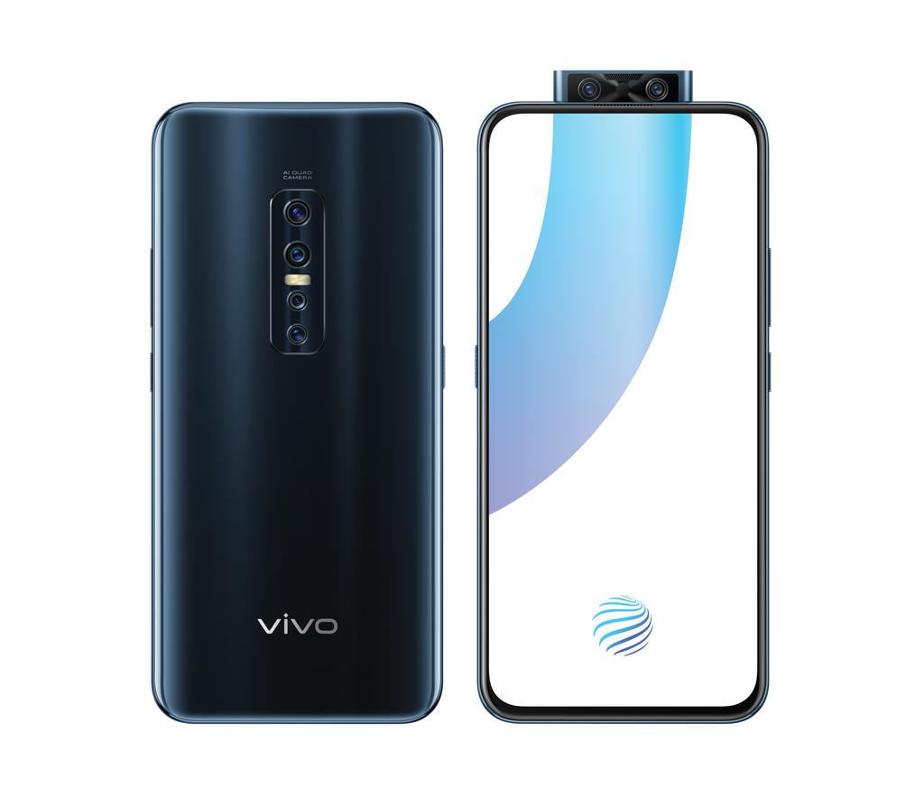 Vivo V17 Pro official