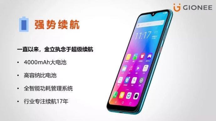 Gionee M11 and M11s