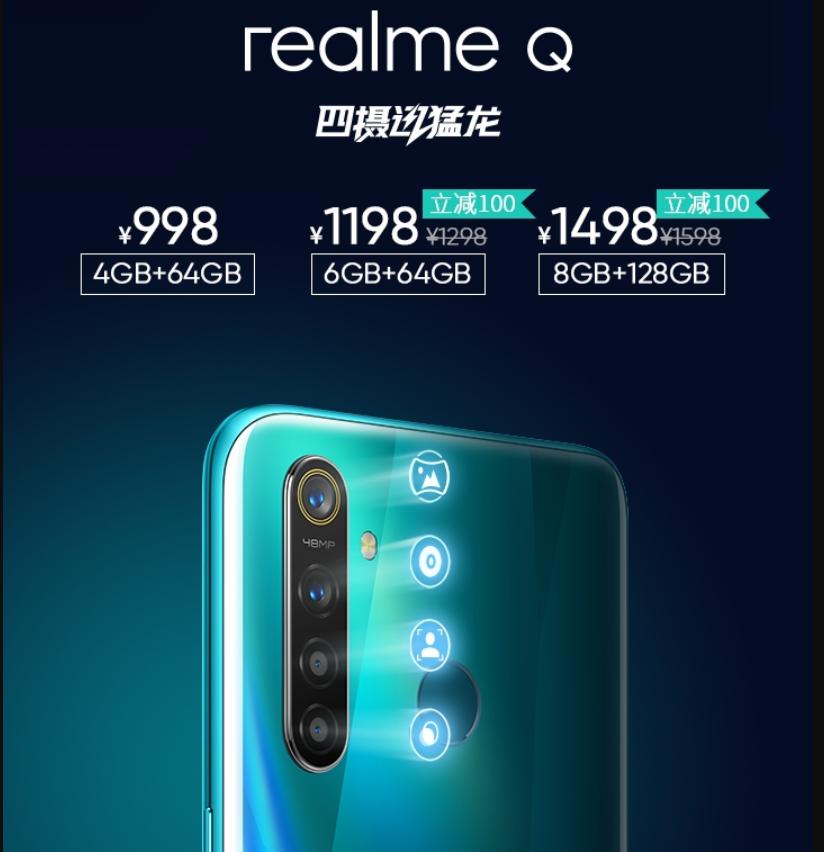 Realme Q