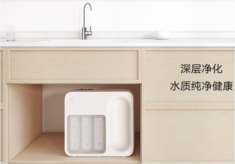 Xiaomi Mi Water Purifier C1