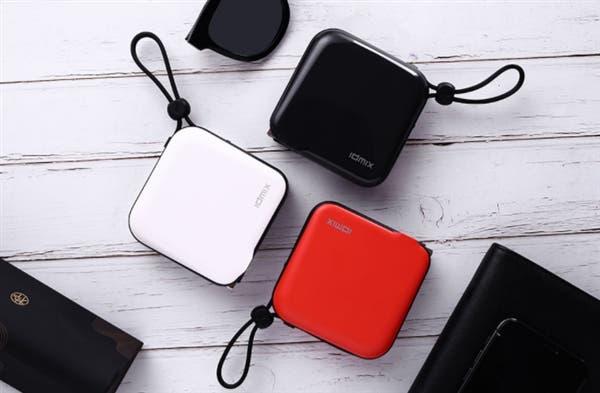 Xiaomi idmix Super Travel Charger