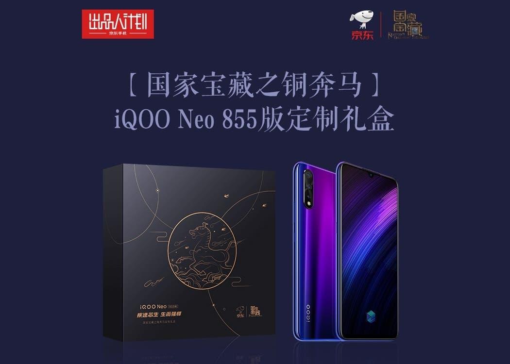 iQOO Neo 855 National Treasure Edition