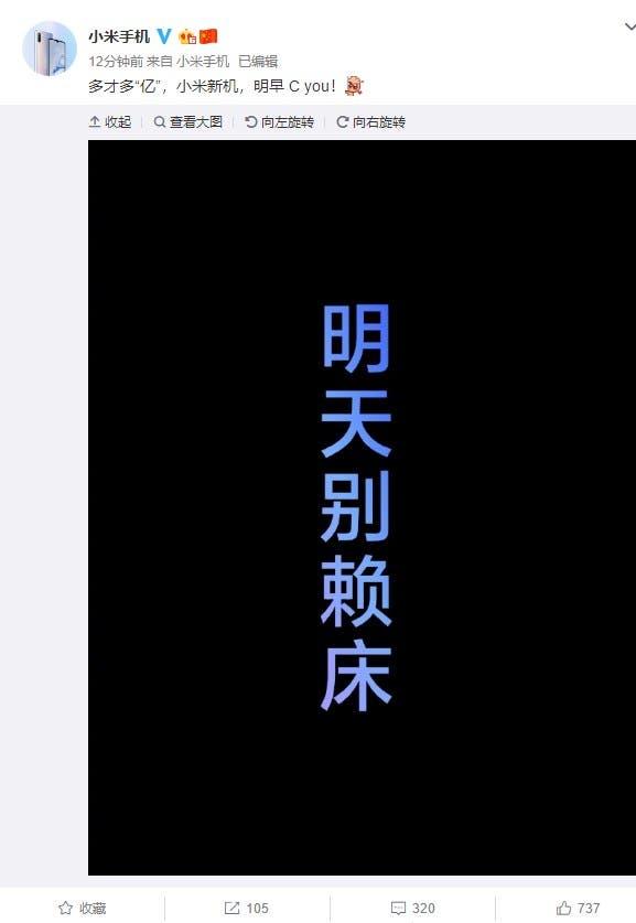 Xiaomi CC( Pro