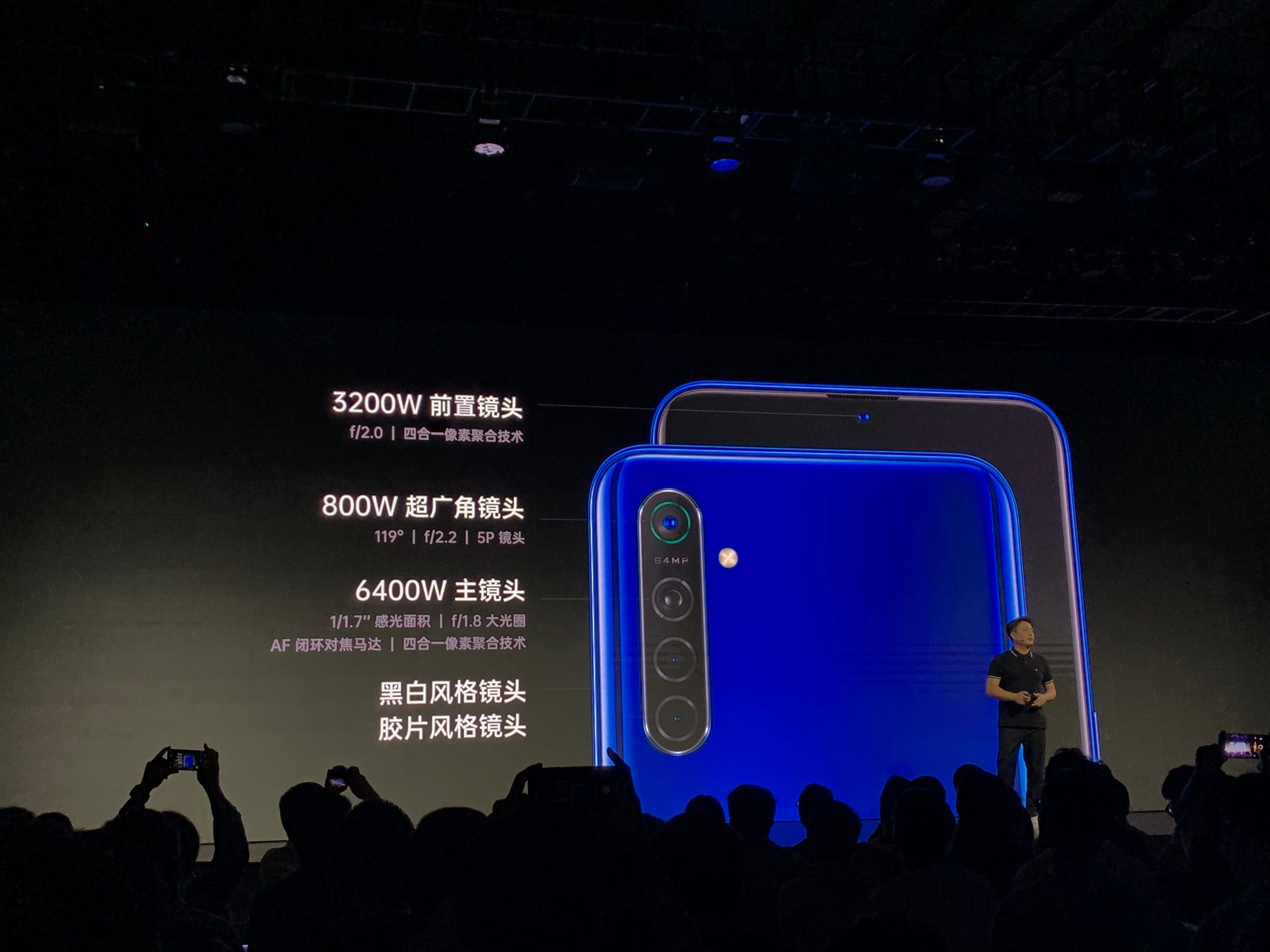 OPPO K5 is Official with Snapdragon 730G and VOOC 4.0 Charging