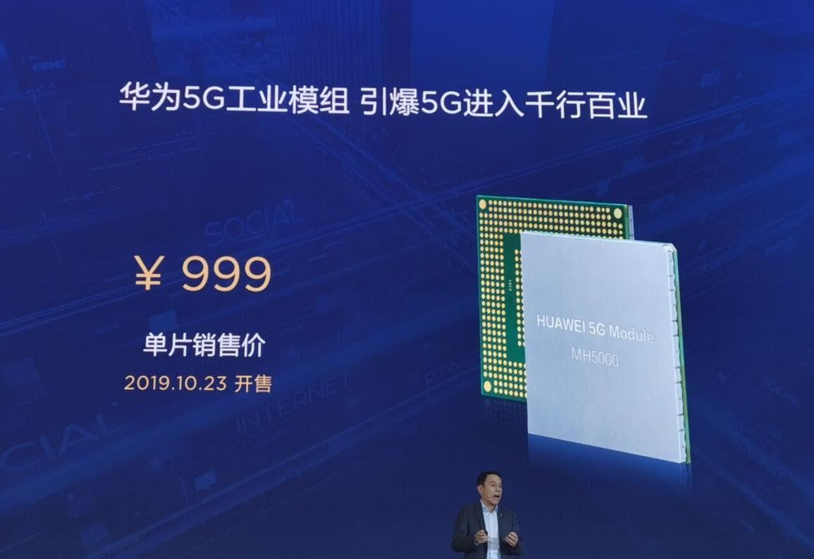 Huawei 5G industrial module