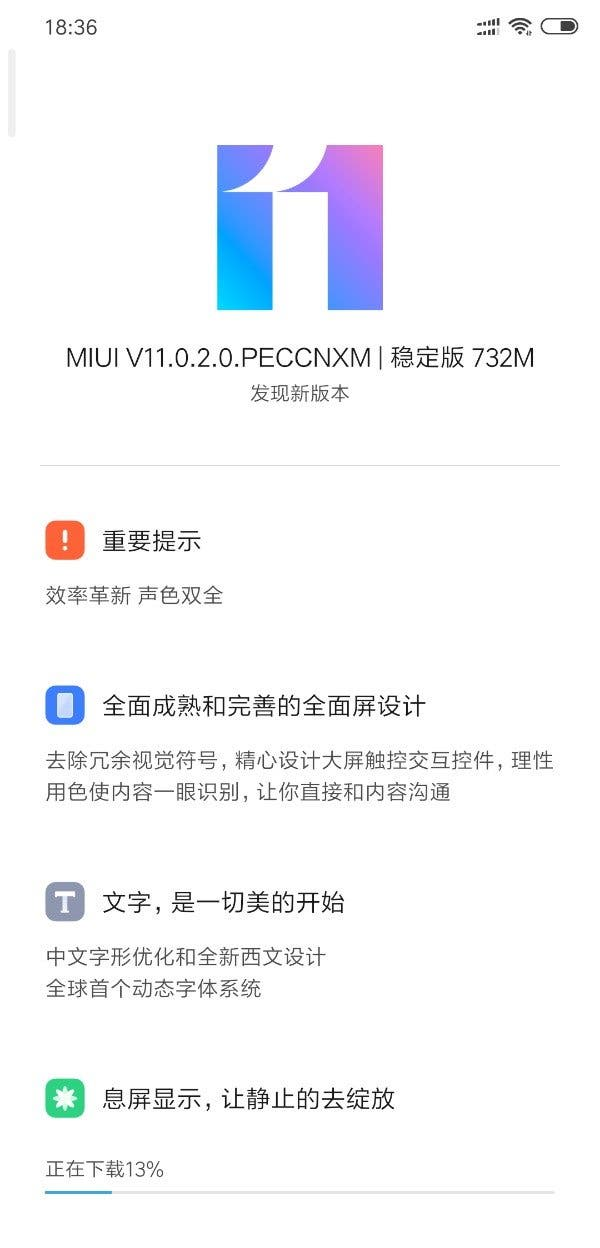 MIUI 11 stable version