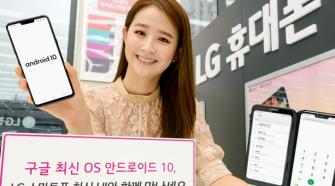 LG Android 10 Beta