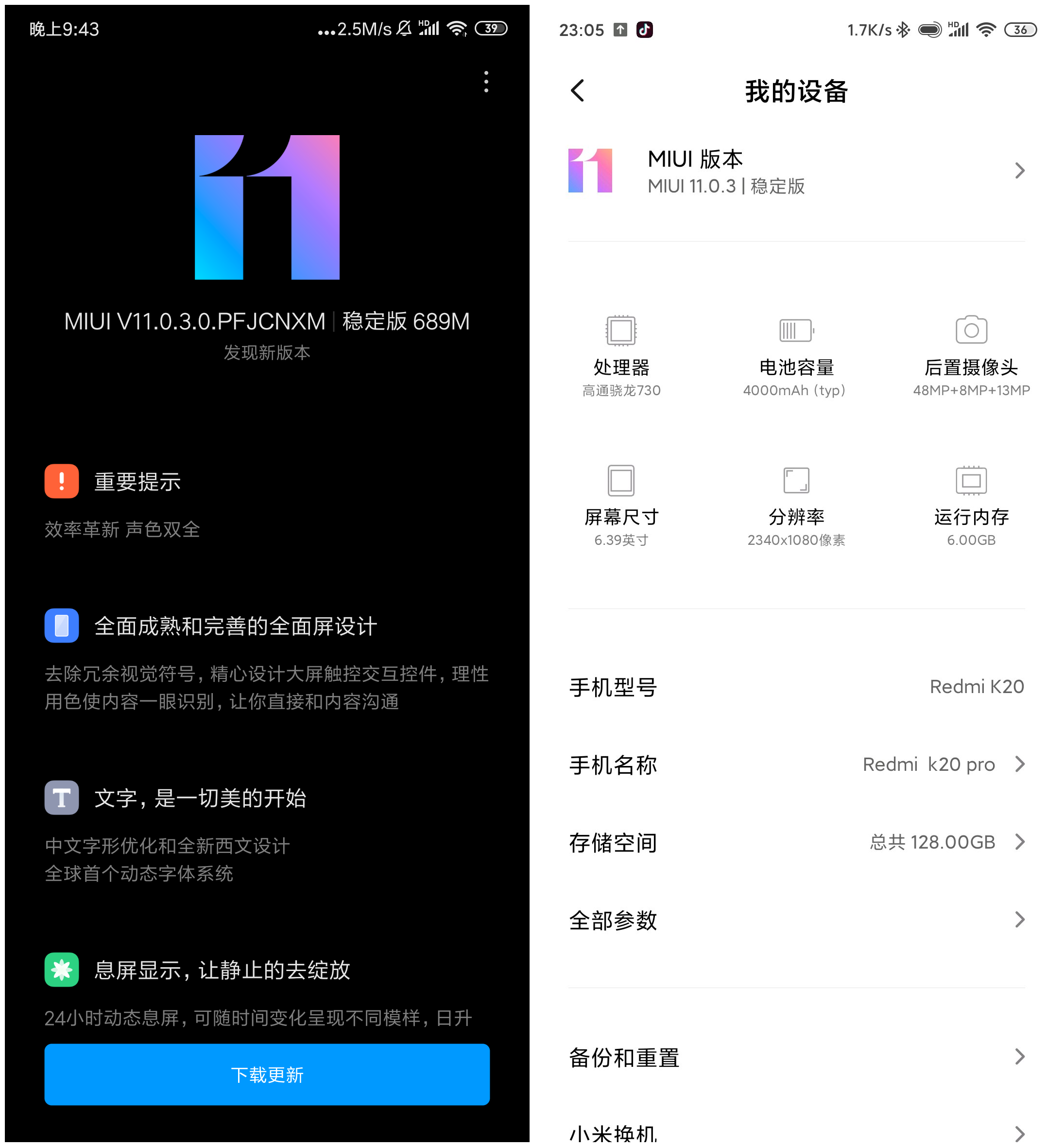 MIUI 11 for Redmi K20