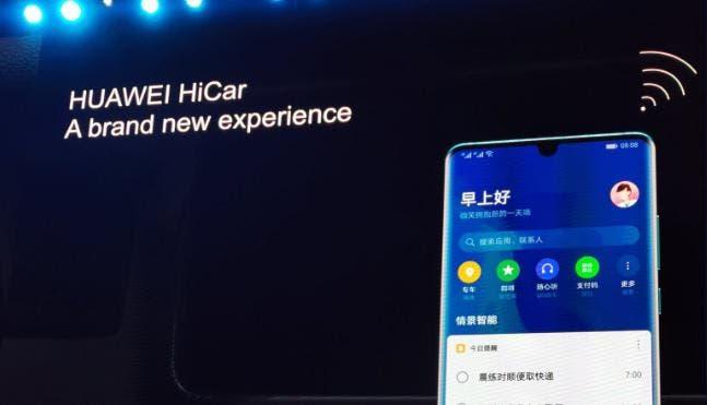 Huawei HiCar