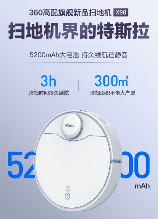 360 Sweeping Robot X90