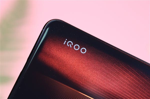 iQOO Neo 2 Spotted on GeekBench