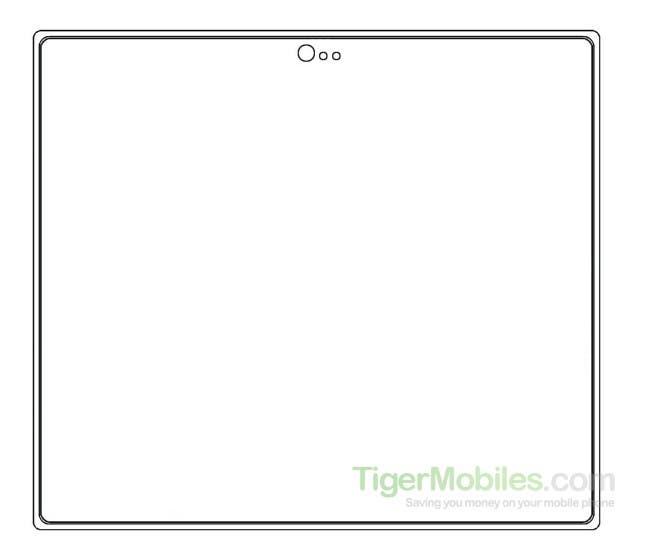 Xiaomi patents