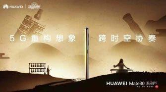 Huawei Mate 30 concert