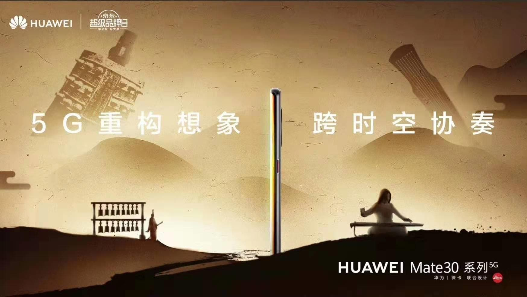 Huawei Mate X now on sale in China for $ 2400