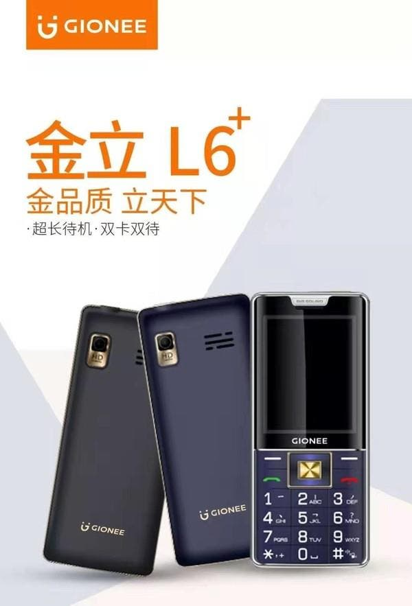 Gionee L6+ feature phone launched