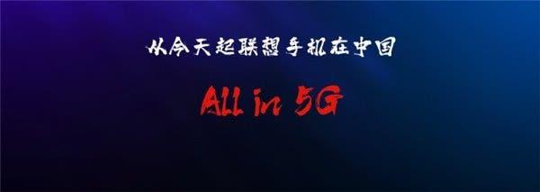 Lenovo 5G smartphones