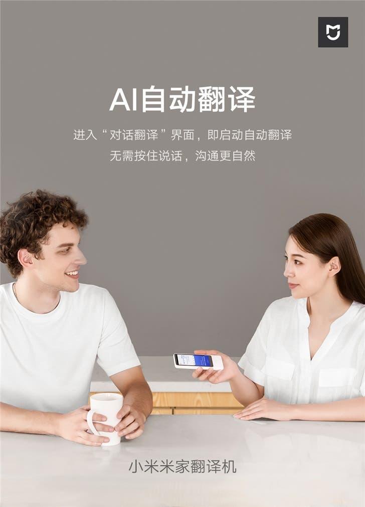 Mijia Translator