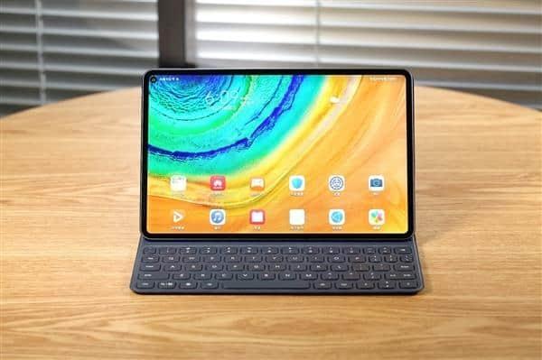 Huawei MatePad Pro Larger Screen Size