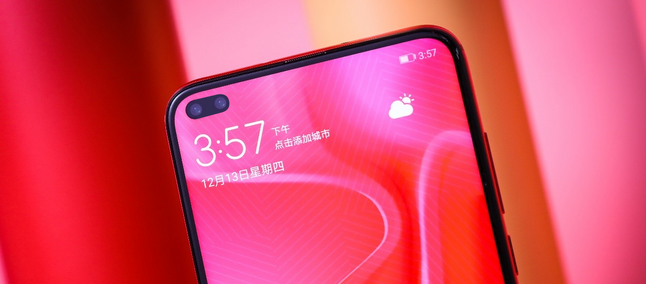 Huawei Nova 6 5G latest ad confirms camera specs and teases Night Mode