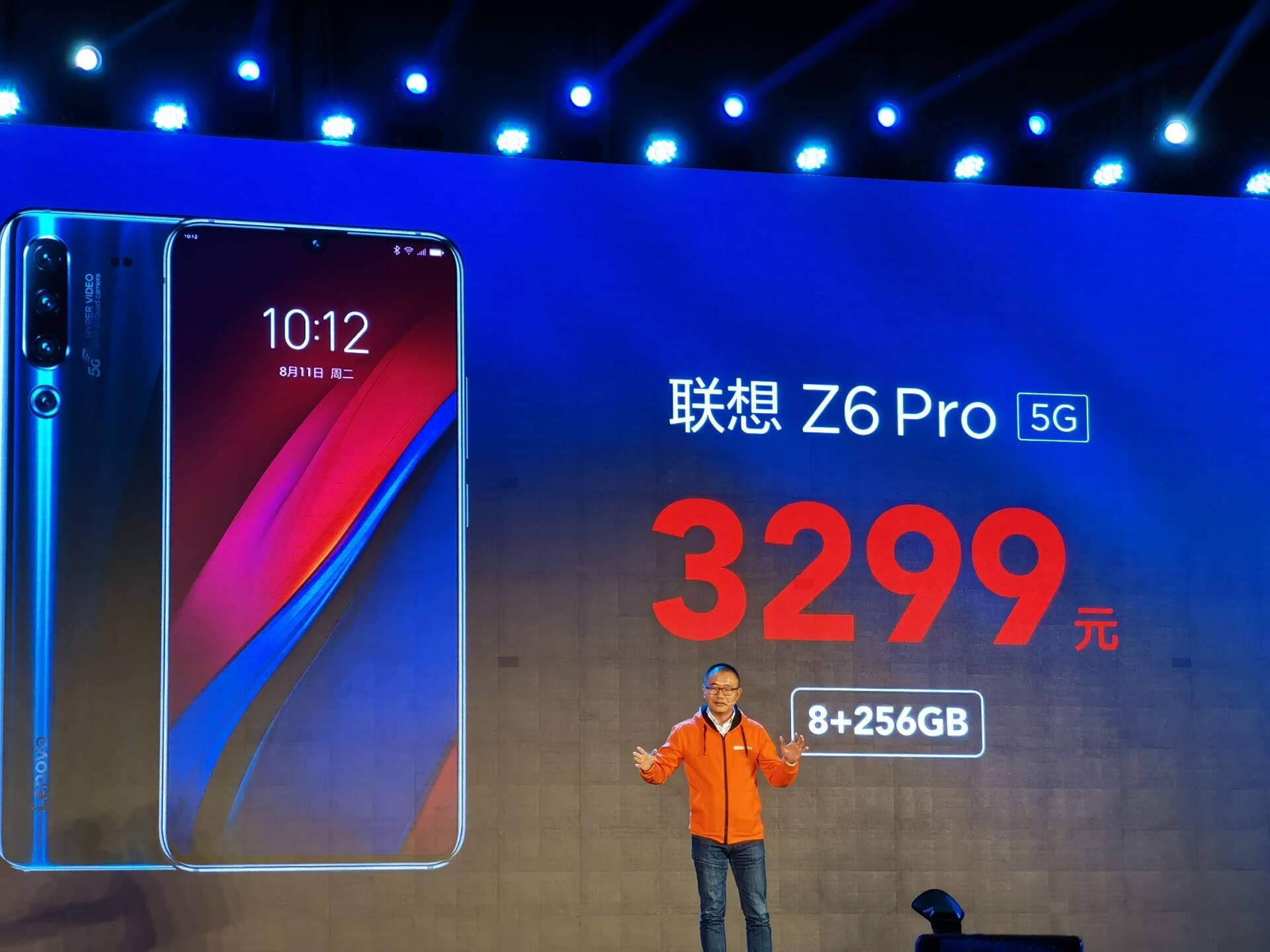 Lenovo Z6 Pro 5G Launched: The Cheapest 5G Phone on the Planet