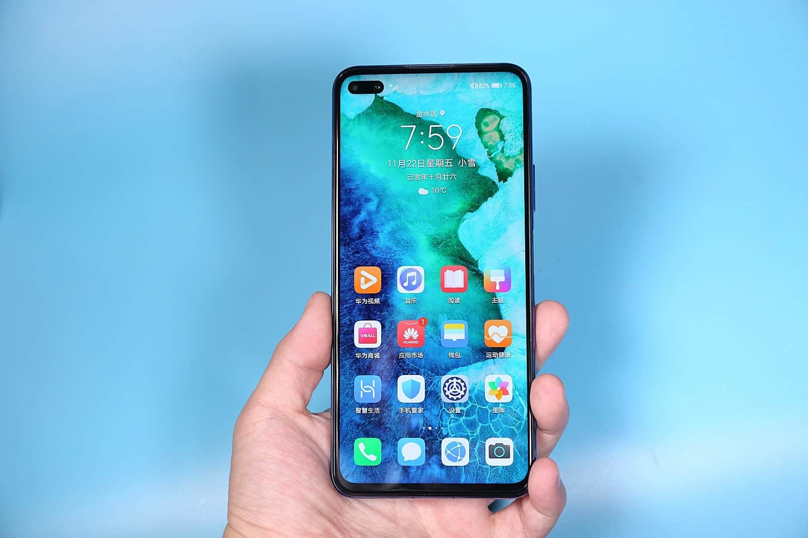 Honor V30 PRO vs iPhone 11 5G Speed Test (Video)