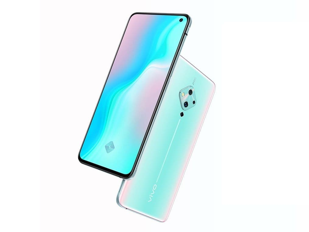 Vivo V17 with punch-hole display, quad rear cameras launched in India
