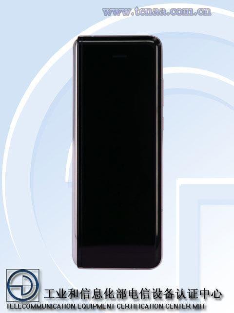 Galaxy W20