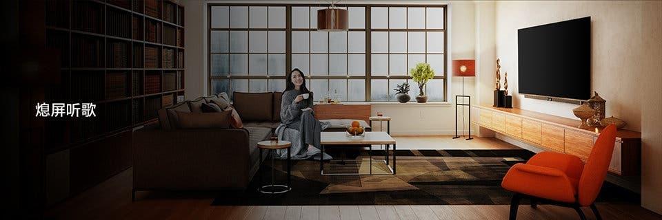 Huawei SmartScreen