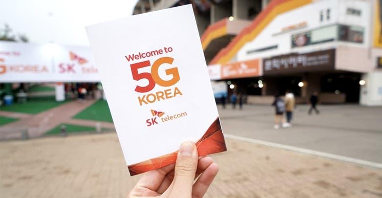 Korea Telecom