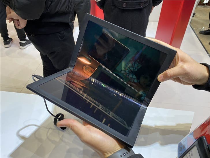 Lenovo ThinkPad X1 foldable laptop