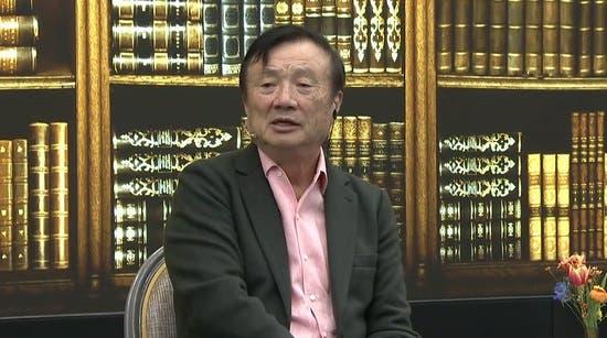 Rei Zhengfei