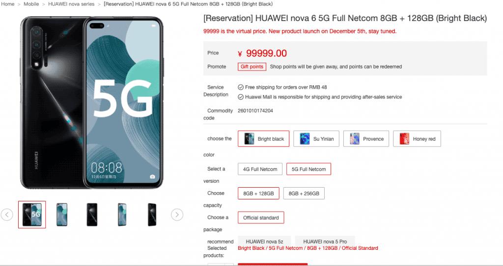 Huawei Nova 6 5G VMall Listing