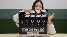 Lenovo Z6 Pro 5G