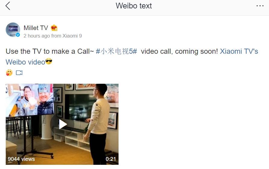 Xiaomi TV 5 series