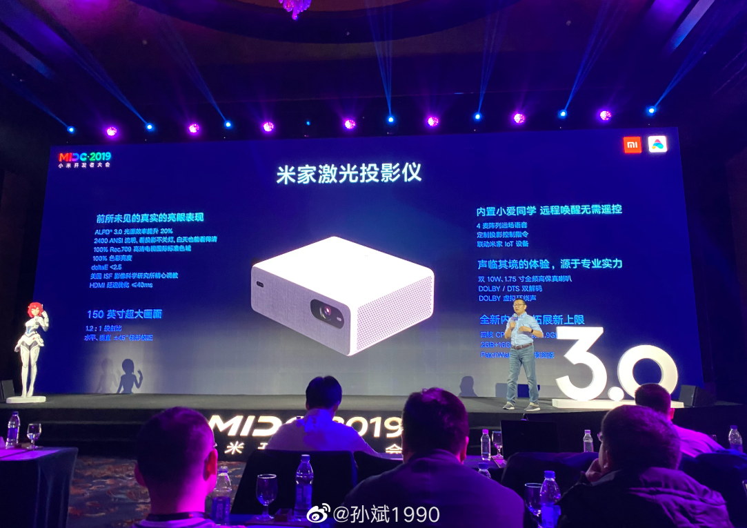 Xiaomi Mijia 2400 ANSI lumens laser projector