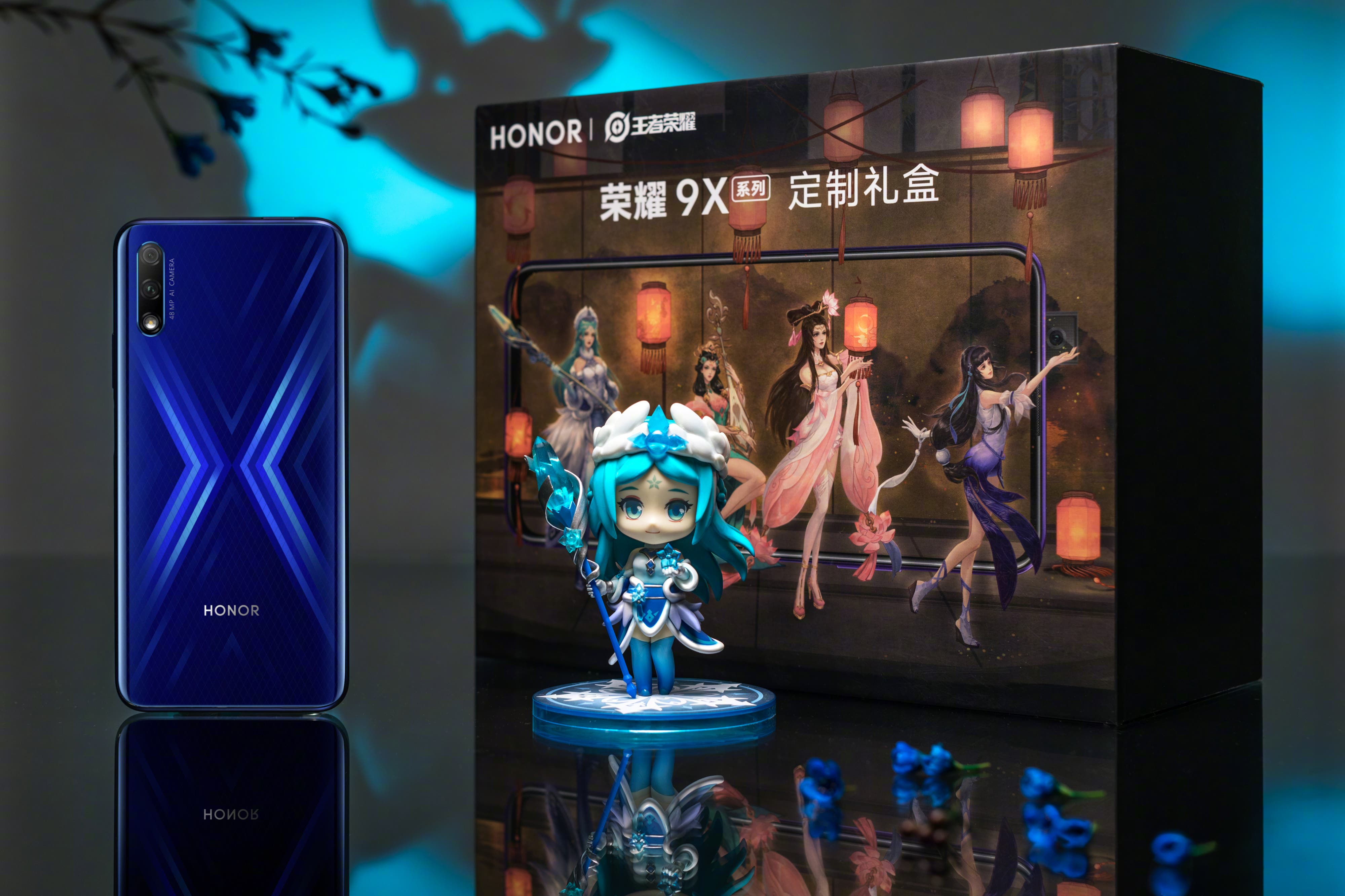 Honor 9X Honor of Kings Custom Gift Box Edition
