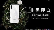 Honor Play 3 Now Available in Icelandic White