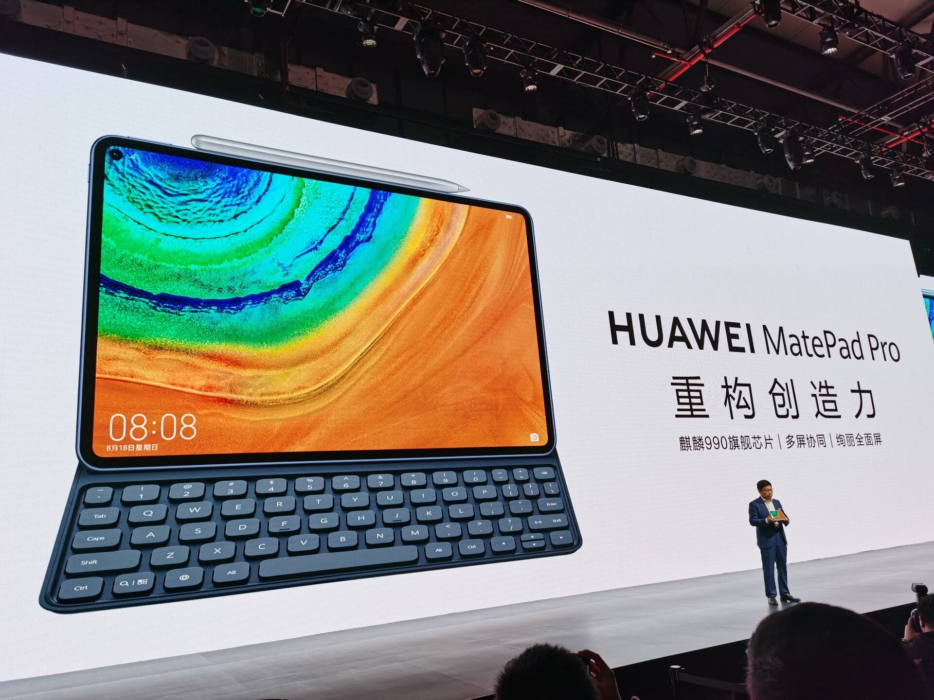 The Huawei MatePad Pro's specs have leaked ahead of its launch