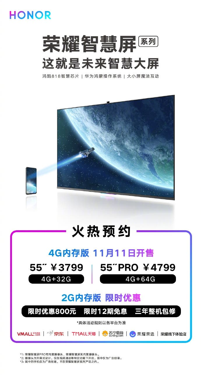 Honor Vision TV Series Now Available with 4GB of RAM