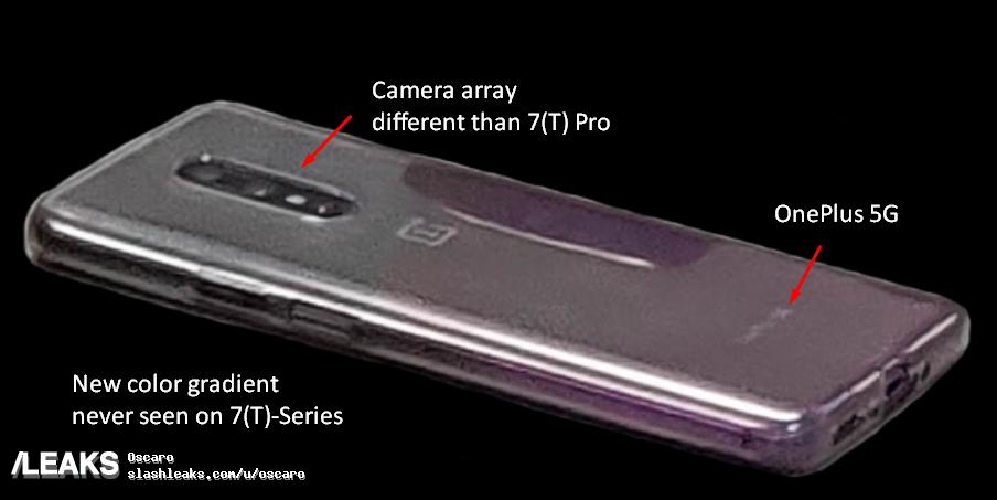 Прототип OnePlus 8 из Китая