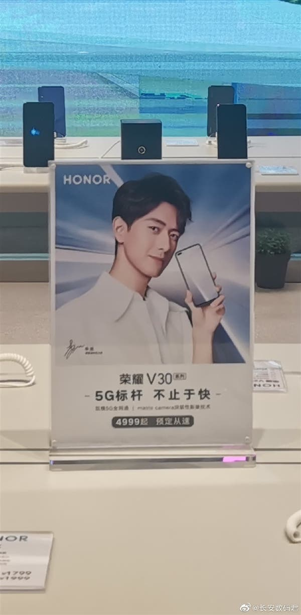 Honor V30 Exposed