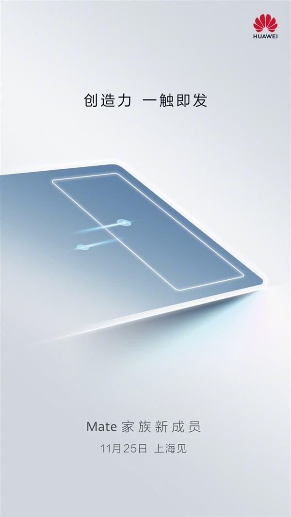 Huawei MatePad Pro multi-screen collaboration