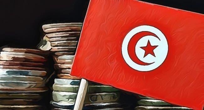 Tunisian central bank