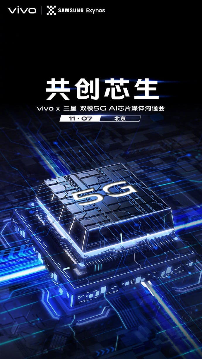 VIVO X30 LAUNCH