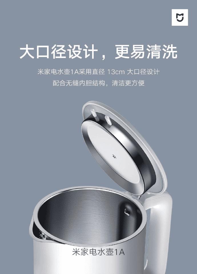 Xiaomi Mi Kettle 1A