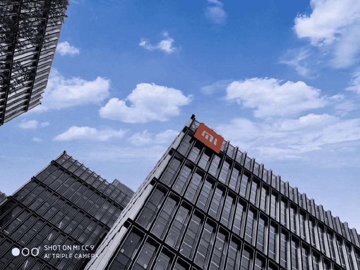 Xiaomi global enterprise
