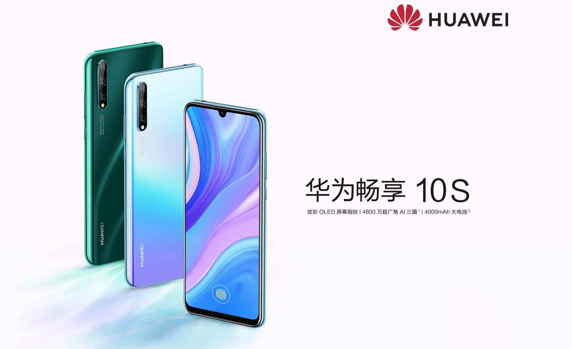Huawei Enjoy 10S Going on Sale on December 5th